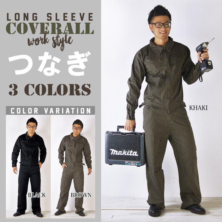 つなぎ 作業着 オールインワン ツナギ メンズ 大きいサイズ ブラック gt-2560