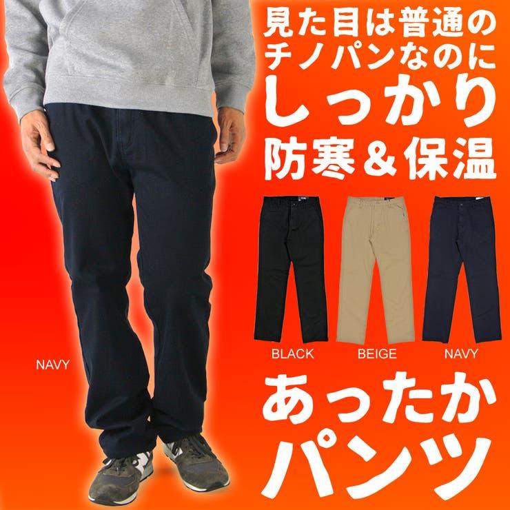 防寒 パンツ メンズ 裏フリース メンズ 裏フリース バイク 暖パン ユニセックス オーバーパンツ パンツ ジャージ おしゃれ