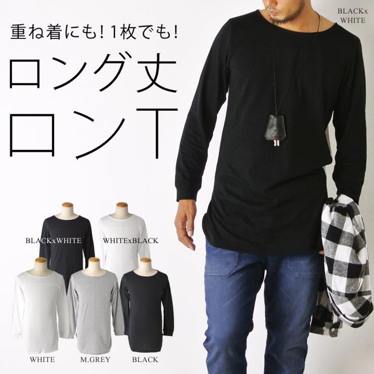 ロング丈 ロンT メンズ 無地 Tシャツ 長袖 ロンT pa-256039m