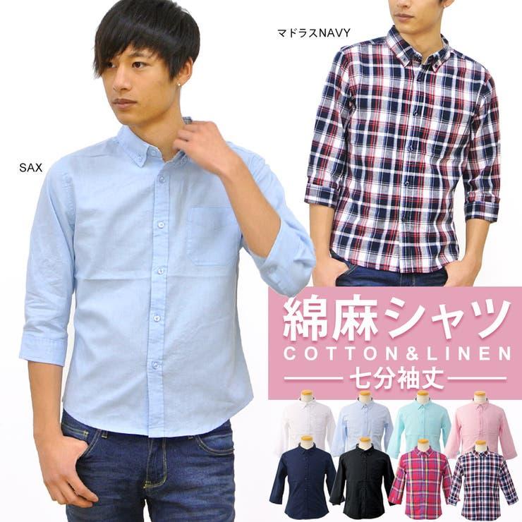 シャツ 無地 チェックシャツ カジュアルシャツ カジュアル 7分袖 メンズ マドラスチェック 柄 コットン 麻 カラバリpb-51663