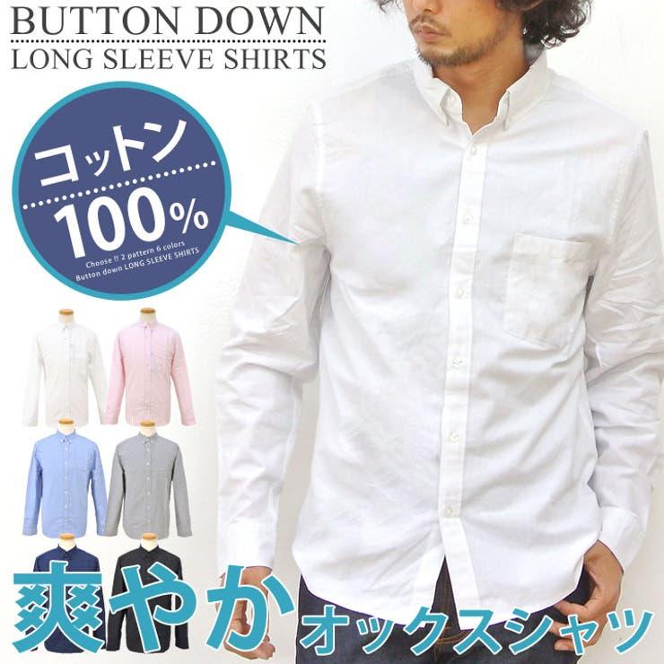 長袖シャツ メンズ 長袖 シャツ オックスフォード 無地 オックスシャツ ボタンダウン 無地シャツ ボタンシャツ カッターシャツワイシャツ Yシャツ ビジネス ホワイト ピンク ネイビー ブルー グレー 白 きれいめ 上品 カジュアル