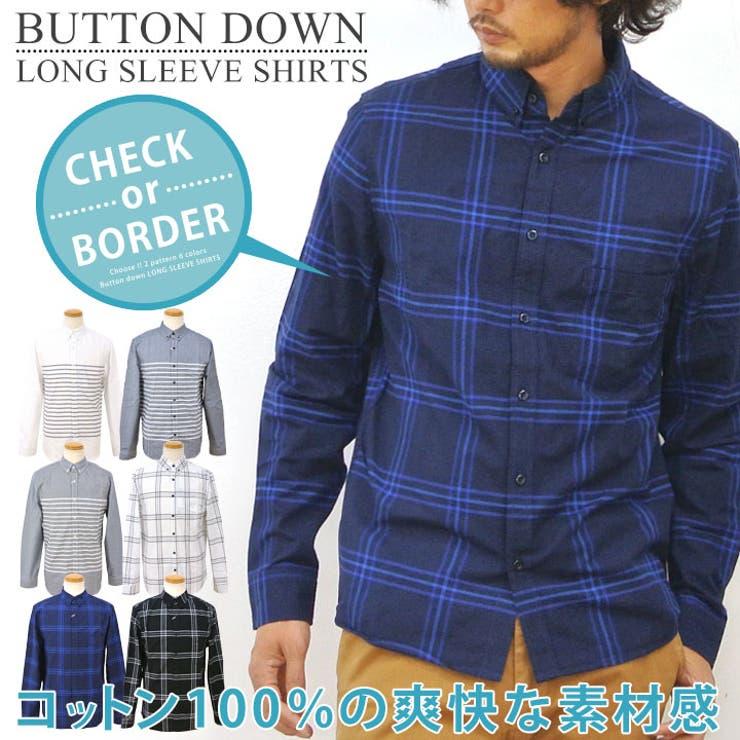 チェックシャツ メンズ 長袖 シャツ ボタンダウン オックスシャツ オックスフォード ボタンシャツ カッターシャツ 長袖チェックシャツカジュアル きれいめ 上品 ボーダー チェック柄 ホワイト ネイビー グレー レディース 羽織り 大きいサイズ