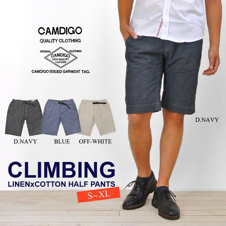 CAMDIGO ハーフパンツ クライミングショーツ 短パン ショーツ メンズ ハーフ パンツ カジュアル キレイめ ショートパンツ 白オフホワイト ネイビー インディゴ デニム ブルー 麻 リネン