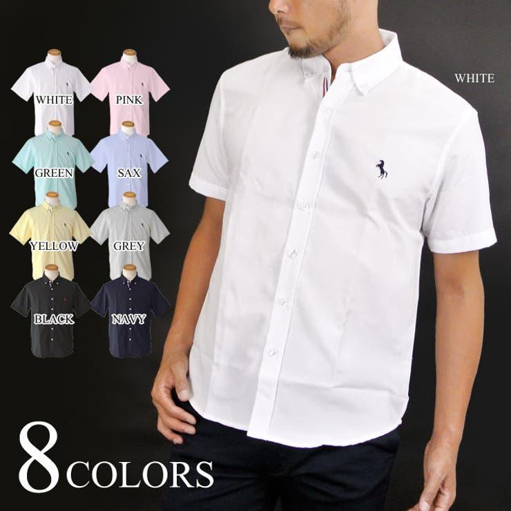 半袖 オックスフォード シャツ メンズ 無地 オックスシャツ ボタンダウン 無地シャツ ホワイト サックス ブルー ピンクボタンシャツ カッターシャツ ワイシャツ Yシャツ メンズ cw-81450-55530