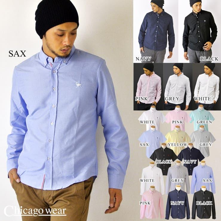 オックスシャツ シャツ メンズ 長袖 半袖 メンズシャツ 白 cw-81501-5553