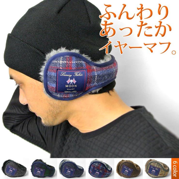CASTANO カスターノ イヤーマフ 耳あて 耳当て イヤーマフ 耳あて 折りたたみ サイズ調節可能 防寒 寒さ対策 小物 男女兼用メンズ レディース cs-143132009