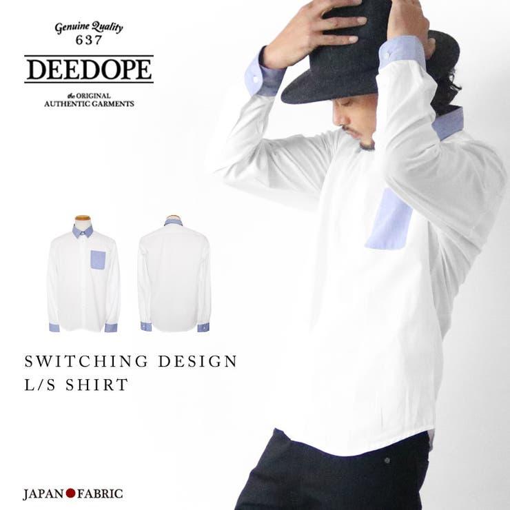 DEEDOPE シャツ メンズ 長袖 切り替え バイカラー カッターシャツ ボタンダウン Yシャツ ホワイト サックス ブルー長袖シャツ ボタンシャツ ワイシャツ メンズ