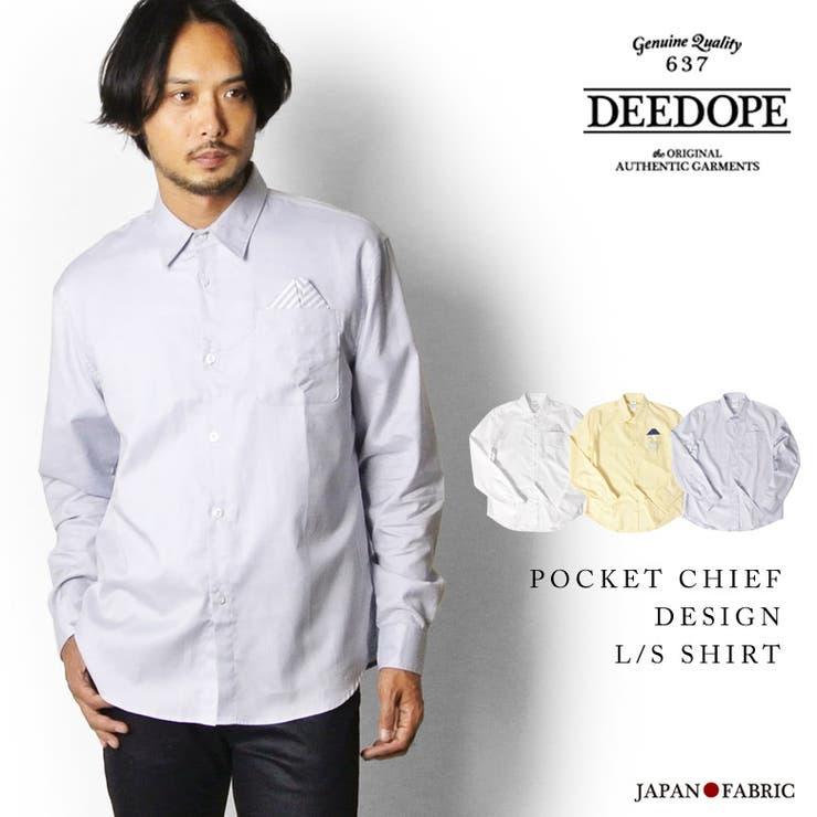 DEEDOPE シャツ メンズ 長袖 ポケットチーフ付き デザイン カッターシャツ ボタンダウン Yシャツ ホワイト サックスイエロー 長袖シャツ ボタンシャツ ワイシャツ メンズ