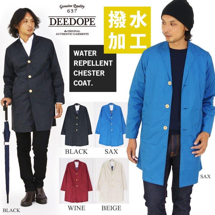 撥水加工 チェスターコート メンズ ディードープ DEEDOPE アウター シングルコート ナイロンジャケット ブラック ベージュワインレッド サックスブルー オフホワイト
