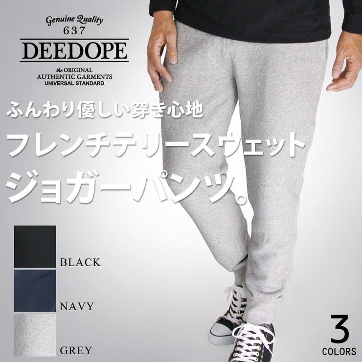 ジョガーパンツ スウェットパンツ メンズ DEEDOPE スエットパンツ 細身 スリム 大きいサイズ XL グレー ブラック ネイビーテーパード ナローカット