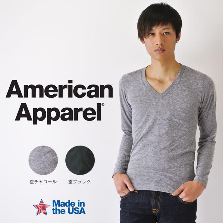 American Apparel アメリカンアパレル 長袖 Vネック Tシャツ メンズ カットソー アメアパ 無地 トライブレンドヘザーグレー チャコール aa-tr476