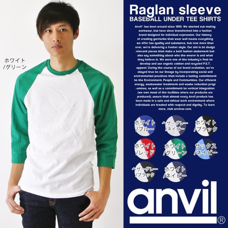 anvil アンビル ラグラン Tシャツ メンズ ユニセックス レディース アメカジ 無地 3/4 半端袖 ベースボールTシャツアンダーシャツ ラグラン袖 ロンT av-t2184