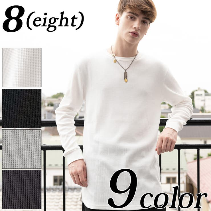 Tシャツ メンズ 長袖   8(eight)    詳細画像1