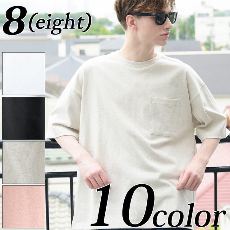 ビッグTシャツ メンズ 半袖 | 8(eight)  | 詳細画像1
