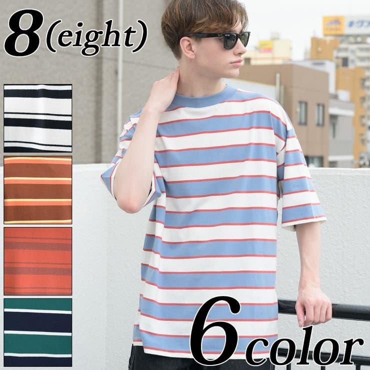 ボーダーTシャツ メンズ 半袖 | 8(eight)  | 詳細画像1