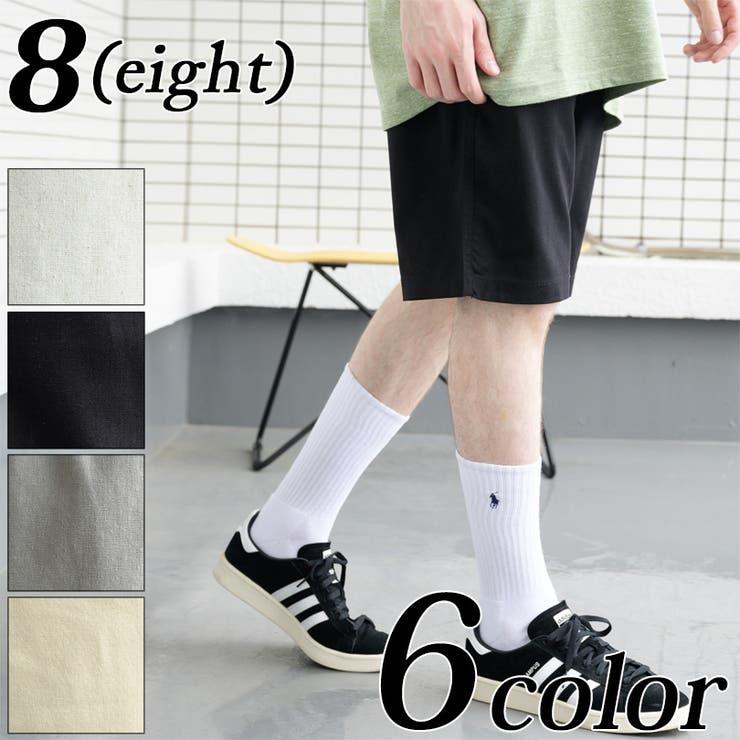 麻レーヨンショーツ メンズ 短パン | 8(eight)  | 詳細画像1