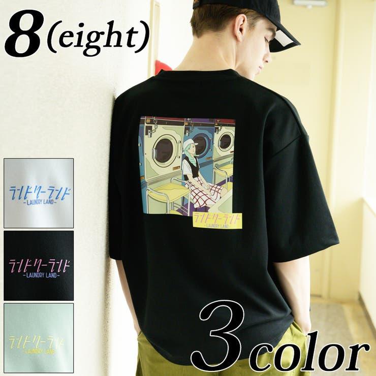 ランドリープリントTシャツ メンズ 半袖 | 8(eight)  | 詳細画像1