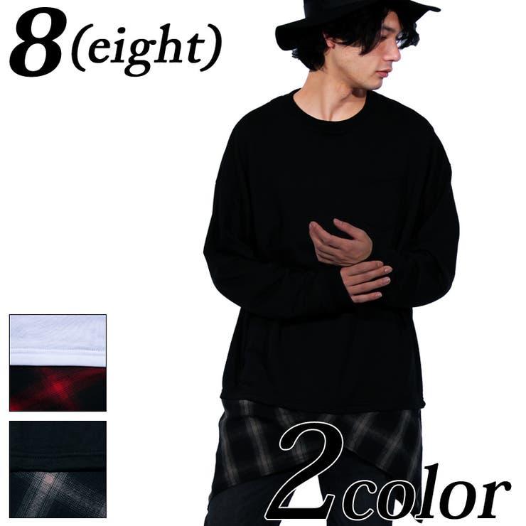 Tシャツ メンズ 長袖 ロング丈全2色 新作 Tシャツチェック柄 ロング丈 無地 長袖コットン 綿 ホワイト 白 ブラック 黒8(eight) エイト 8
