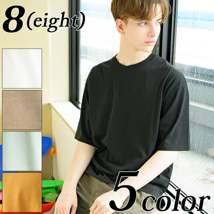 プレーティングTシャツ メンズ 半袖 | 8(eight)  | 詳細画像1