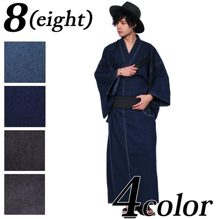 浴衣 着物 デニム | 8(eight)  | 詳細画像1