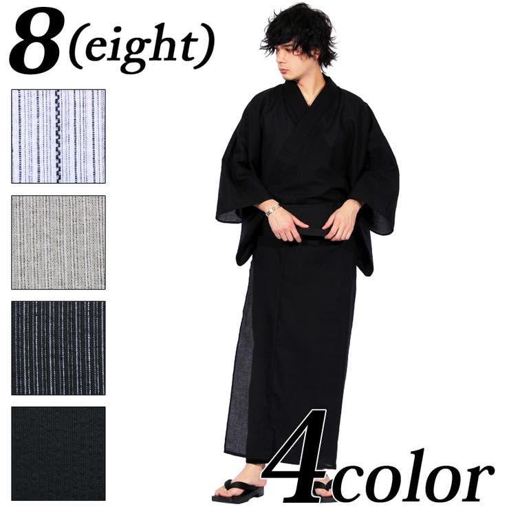 浴衣 メンズ 浴衣 | 8(eight)  | 詳細画像1