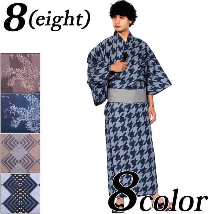 浴衣 3点セット 浴衣 | 8(eight)  | 詳細画像1