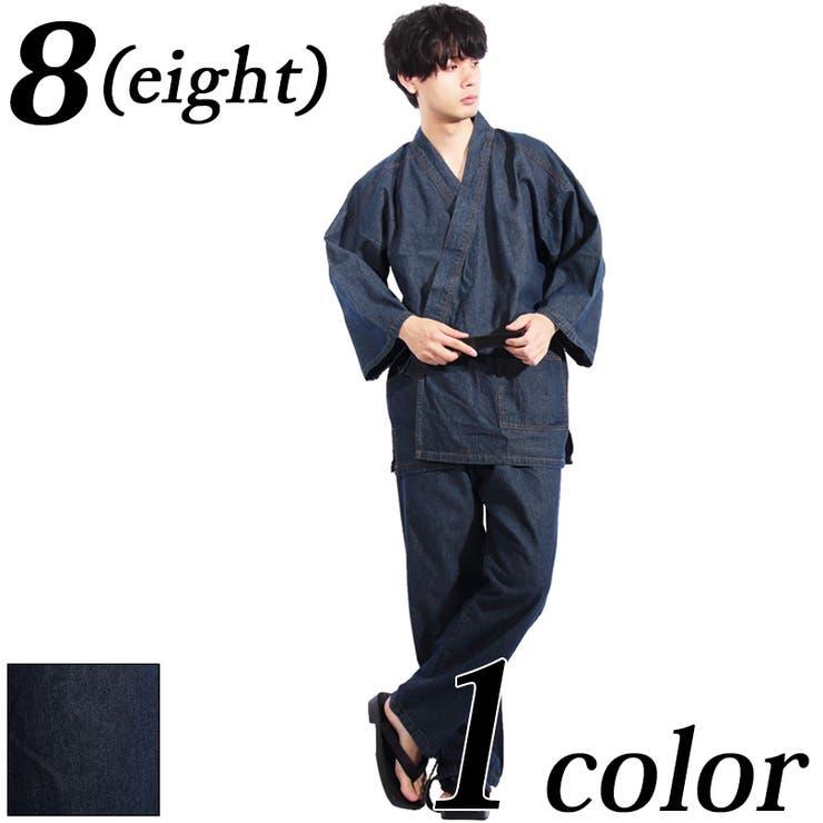 作務衣 デニム メンズ   8(eight)    詳細画像1