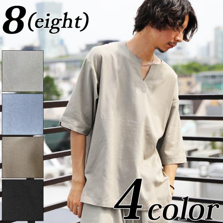 綿麻オーバーシャツ メンズ 半袖シャツ   8(eight)    詳細画像1