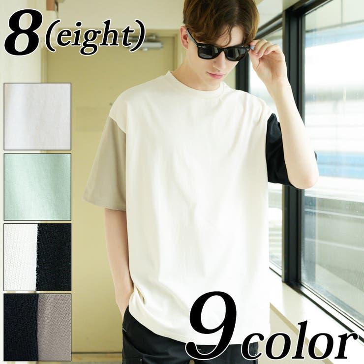 ヘヴィービッグTシャツ メンズ 半袖 | 8(eight)  | 詳細画像1