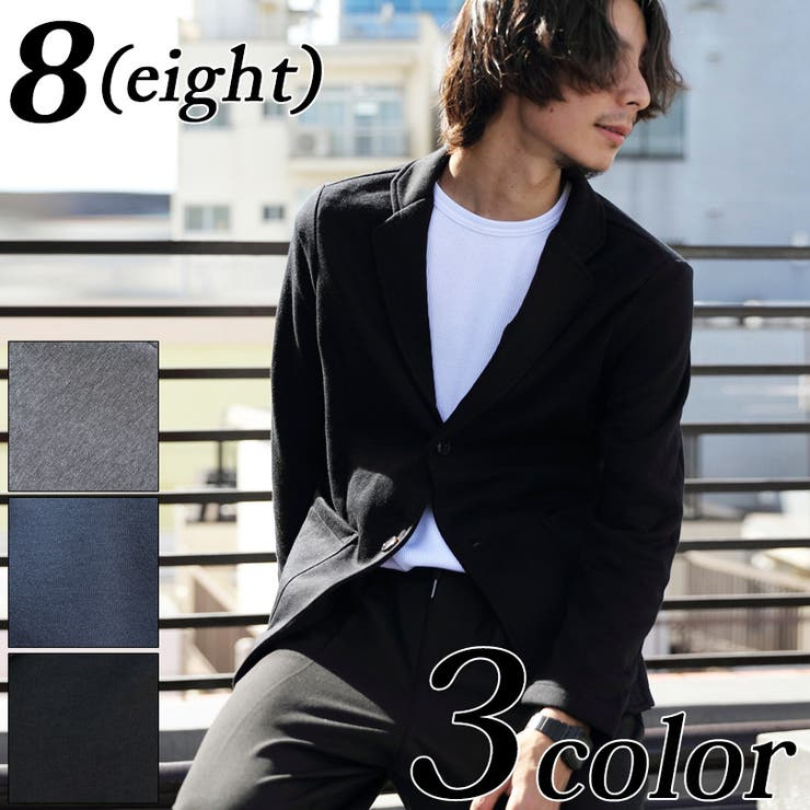 ポンチテーラード メンズ ジャケット   8(eight)    詳細画像1