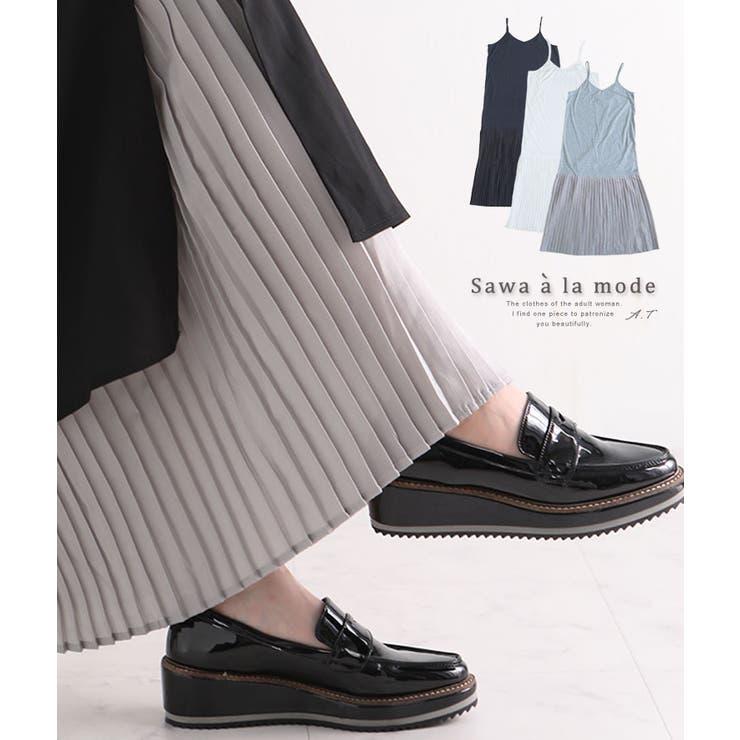 重ねるだけで雰囲気変わる裾プリーツのインナーキャミソール レディース ファッション   Sawa a la mode   詳細画像1
