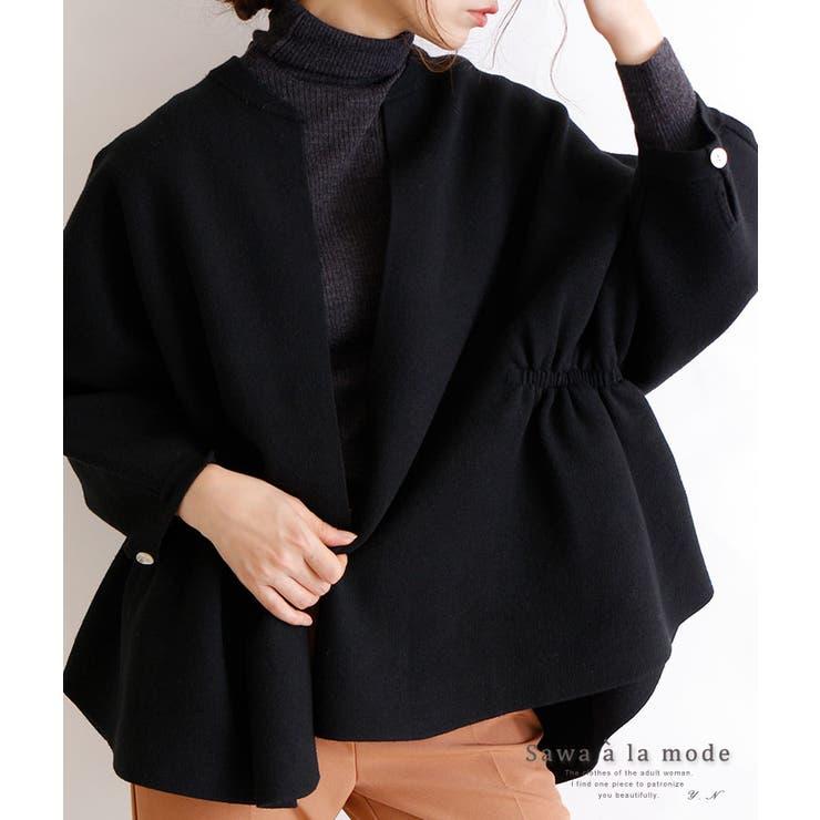 ボタンレスニットジャケット アウター ジャケット | Sawa a la mode | 詳細画像1
