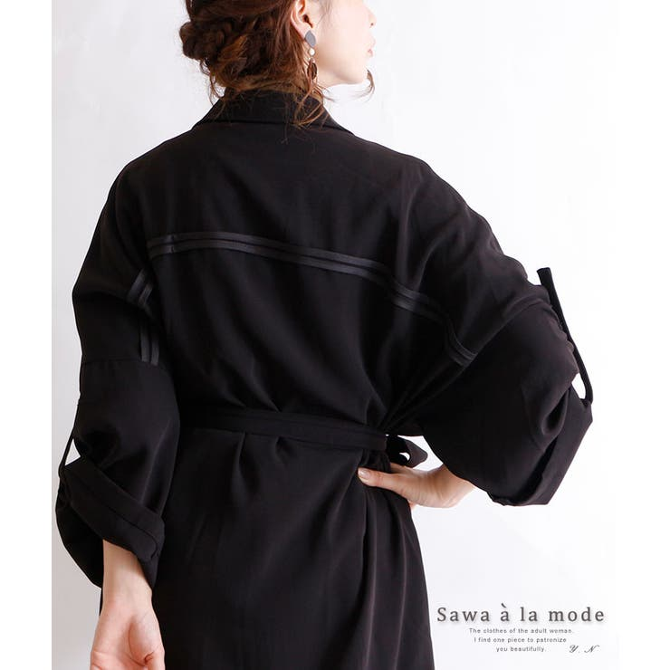 ウエストリボンベルト付きロングコート レディース ファッション   Sawa a la mode   詳細画像1