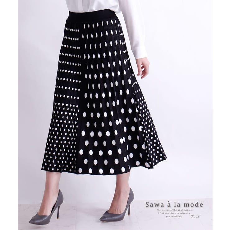 ドット模様のプリーツフレアニットスカート レディース ファッション | Sawa a la mode | 詳細画像1