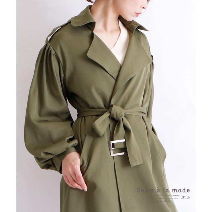 バルーン袖のベルト付きトレンチコート レディース ファッション   Sawa a la mode   詳細画像1