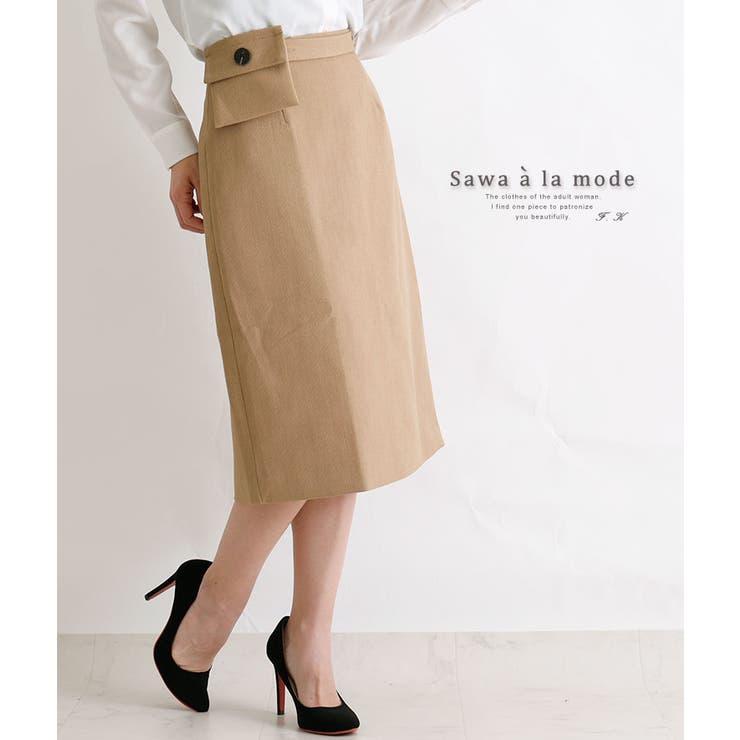 ウエストポーチデザインのタイトスカート 【12月18日8時販売新作】 | 詳細画像