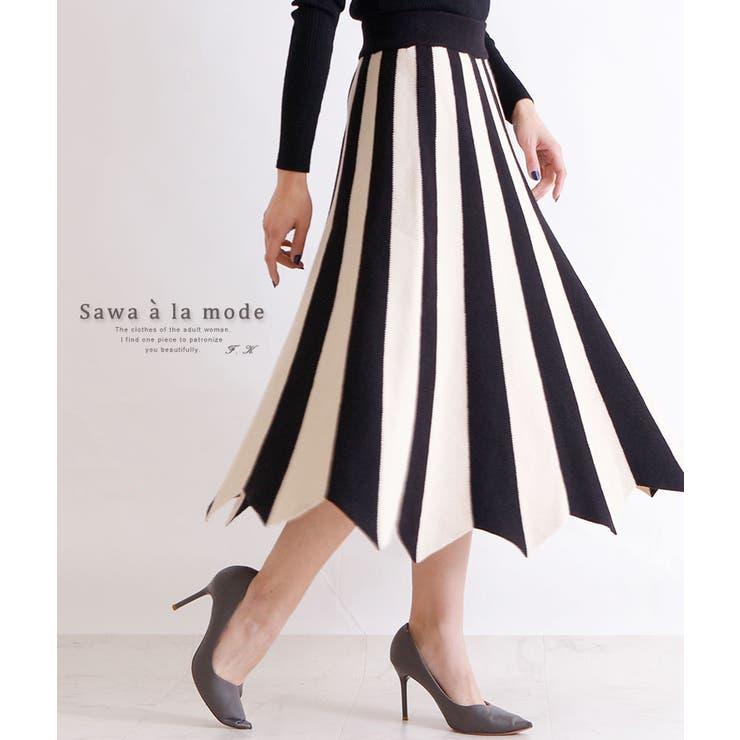 バイカラーストライプの変形ニットプリーツスカート スカート レディース | Sawa a la mode | 詳細画像1