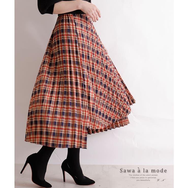 裾アシメのチェックプリーツスカート レディース ファッション | Sawa a la mode | 詳細画像1