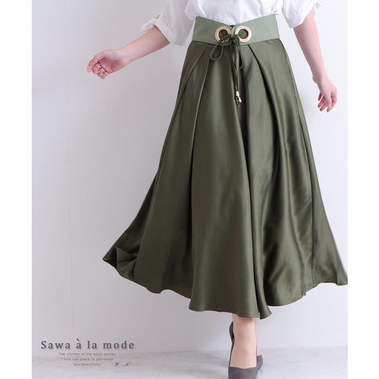 ベルト付きフレアロングスカート レディース ファッション | Sawa a la mode | 詳細画像1