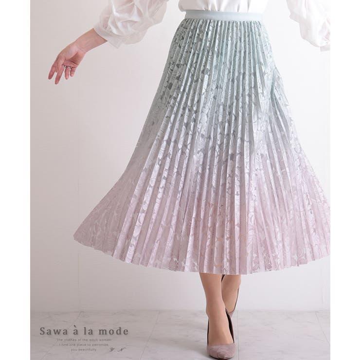 グラデーション総レースのプリーツスカート レディース ファッション | Sawa a la mode | 詳細画像1