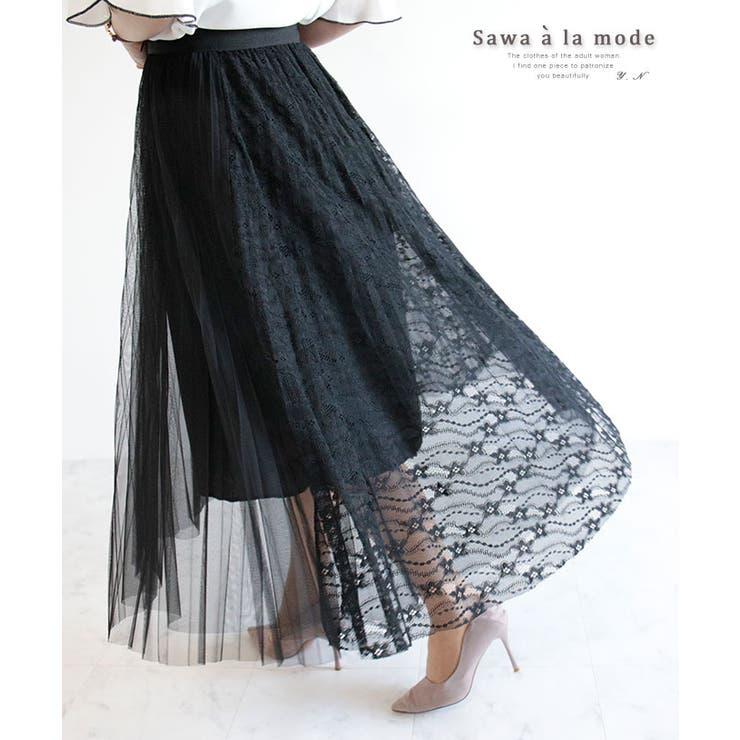 小花レースとプリーツのフレアスカート レディース ファッション | Sawa a la mode | 詳細画像1