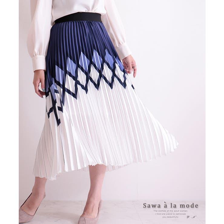 ウエストゴムのミモレ丈ダイヤ柄プリーツスカート スカート ミモレ丈 | Sawa a la mode | 詳細画像1