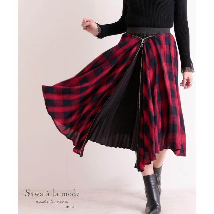 プリーツ覗くチェック模様のアシメスカート レディース ファッション | Sawa a la mode | 詳細画像1