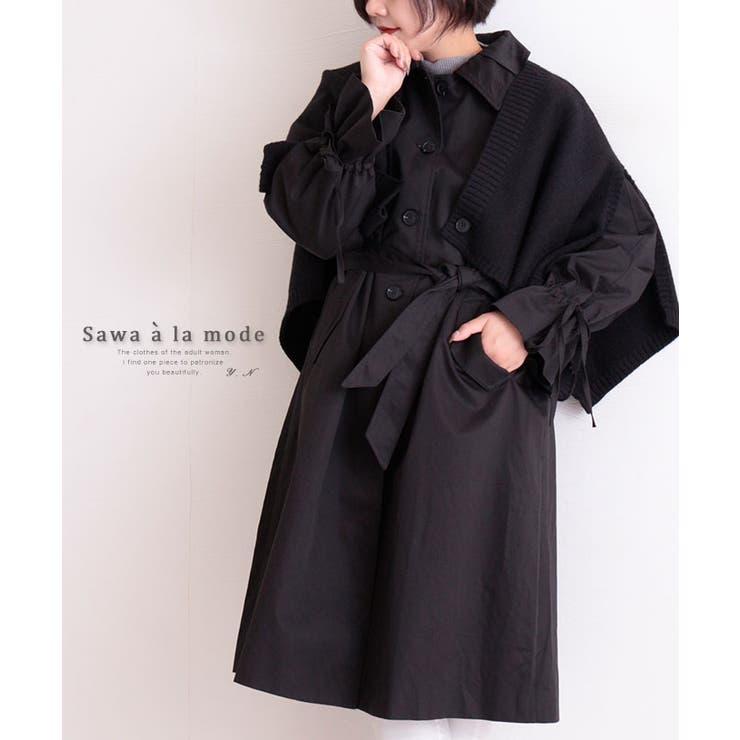 フレアリボン袖のAライントレンチコート レディース ファッション | Sawa a la mode | 詳細画像1