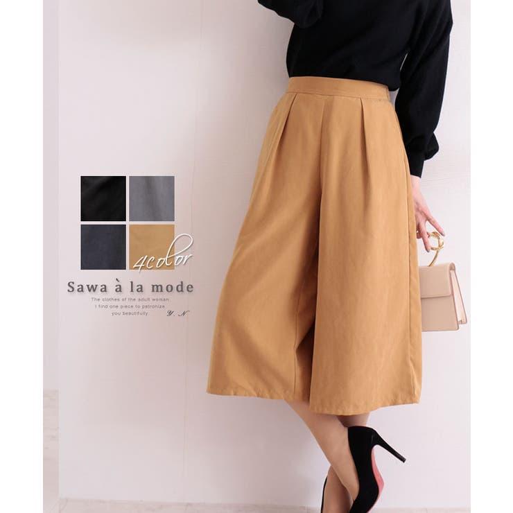 ミモレ丈のワイドガウチョパンツ レディース ファッション | Sawa a la mode | 詳細画像1
