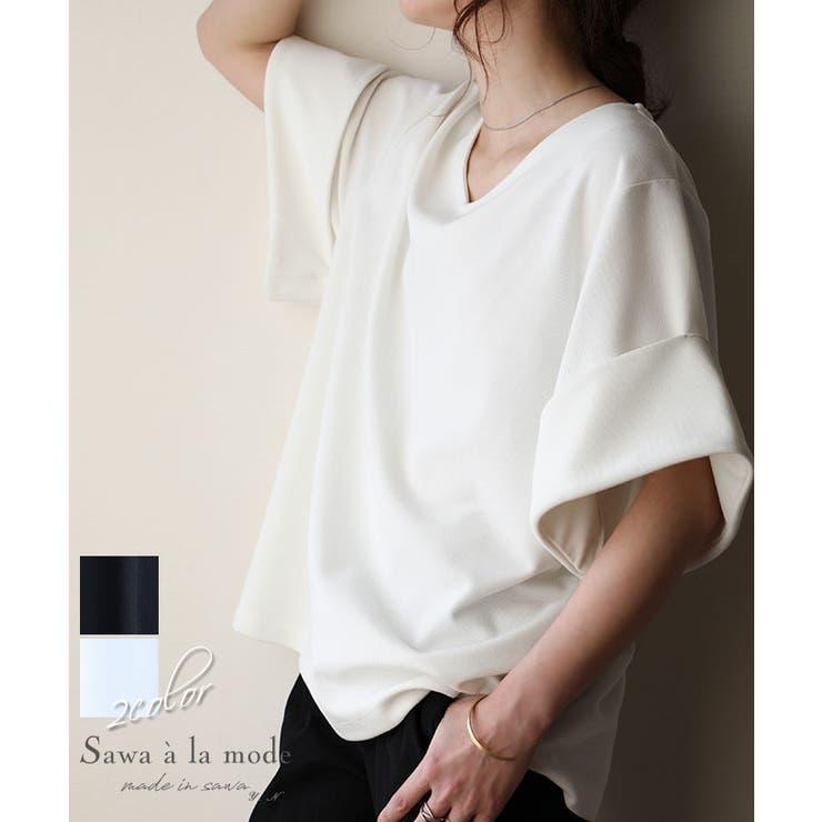 シンプルな折り返しデザインカットソー レディース ファッション | Sawa a la mode | 詳細画像1