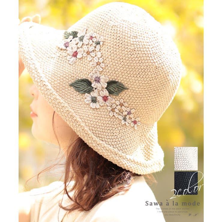 持ち運べる可憐な花モチーフのペーパーハット レディース ファッション | Sawa a la mode | 詳細画像1