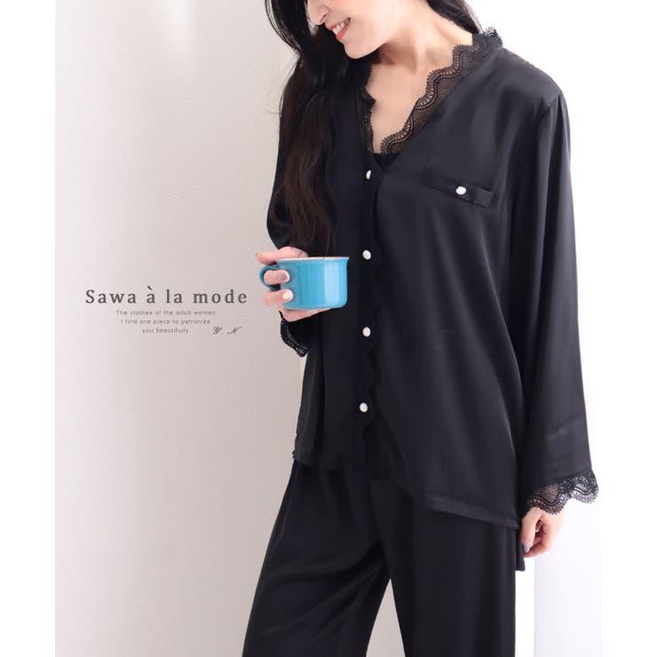 レース使いのエレガント大人パジャマ レディース ファッション | Sawa a la mode | 詳細画像1