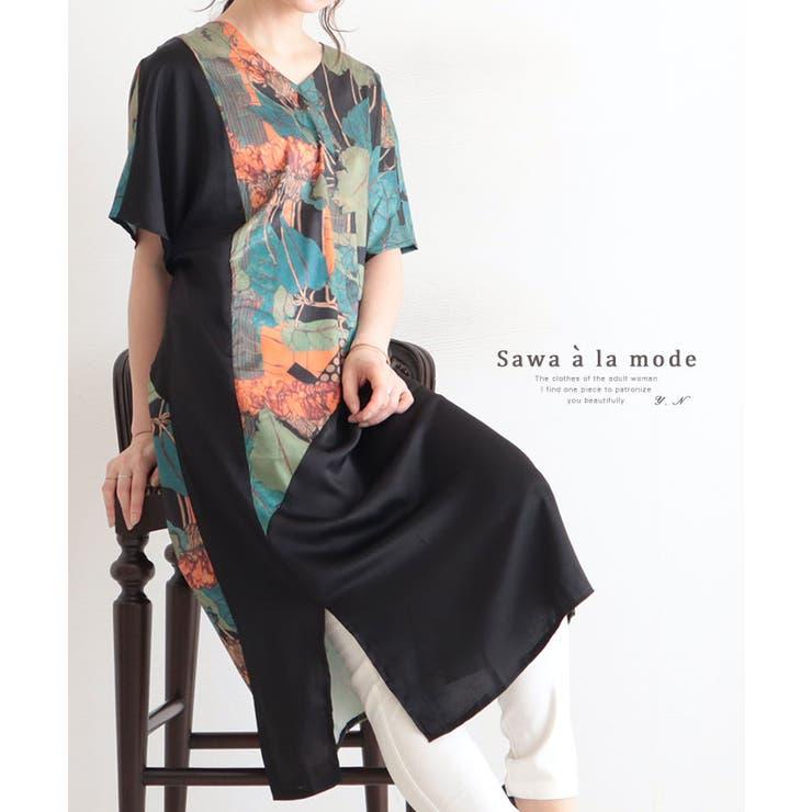 ボタニカル柄プリントのアシメワンピース レディース ファッション   Sawa a la mode   詳細画像1