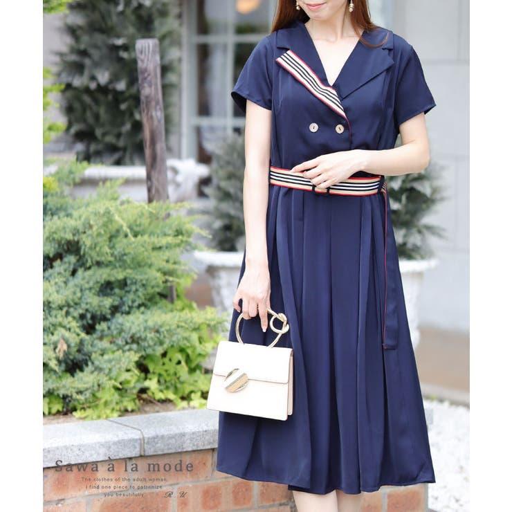 大人マリンなベルト付きワンピース レディース ファッション | Sawa a la mode | 詳細画像1